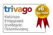 trivago-6-position