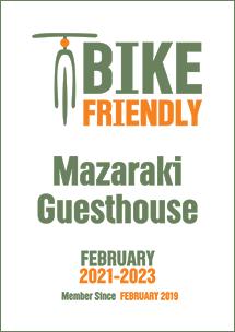 Mazarakis Guesthouse Bike Friendly 2021-2023